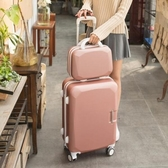 行李箱旅行箱登機男女潮拉桿箱帶子母箱