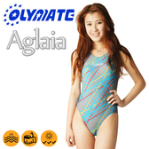 OLYMATE Aglaia 專業競技版女性泳裝