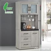 【水晶晶家具/傢俱首選】JF0858-1清心2.8×6.5尺鋼刷淺灰色低甲醛木心板碗盤櫃( 上+ 下)全組