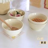 黃陶瓷碗早餐碗酸奶麥片碗家用米飯碗甜品碗純色小碗【白嶼家居】