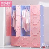 衣櫃 簡約現代經濟型塑料組裝組合兒童布藝收納櫥【格林世家】