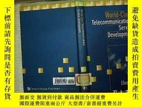 二手書博民逛書店World-Class罕見Telecommunications