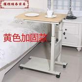 病人餐桌床邊桌癱瘓臥床老人吃飯桌升降折疊養老院病房護理桌
