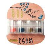 日本吳竹TSUKINEKO VKB-XXX 布用豆子印泥