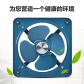 換氣扇廚房10寸工業排風扇油煙扇抽風機強力大功率窗式 熊熊物語
