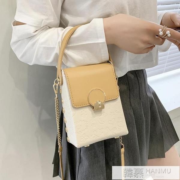 包包女包2021新款潮時尚百搭錬條小方包高級感網紅小眾斜挎手機包 夏季新品