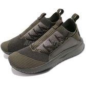 Puma Tsugi Jun Baroque 綠 黑 軍綠 休閒慢跑鞋 evoKNIT 編織鞋面 運動鞋 男鞋 女鞋【PUMP306】 36659301