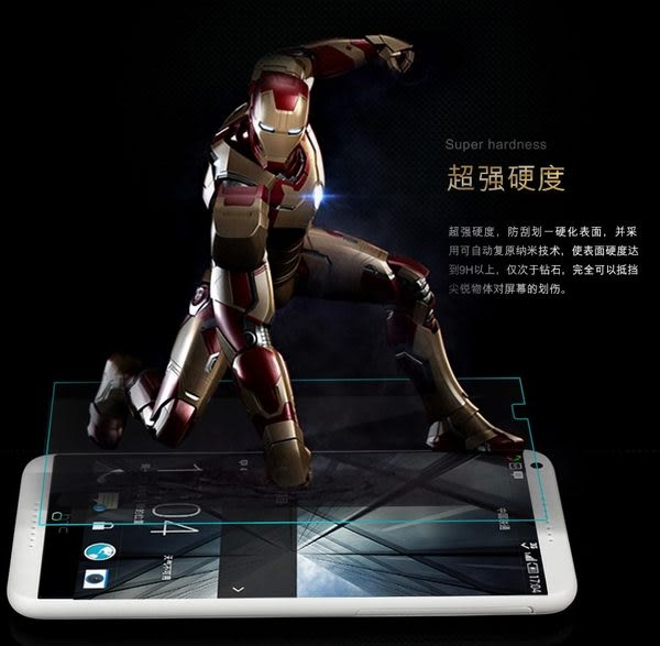 HTC M8 mini 鋼化膜 9H 0.3mm弧邊 耐刮防爆玻璃膜 HTC One mini 2 防爆裂高清貼膜 高清防污保護貼
