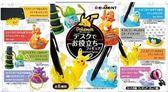 尼德斯Nydus 日本正版 神奇寶貝 精靈寶可夢 Pikachu 皮卡丘 轉蛋 盒玩 文具系列 辦公桌小物