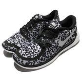 【六折特賣】Nike 慢跑鞋 Free 5.0 Print GS 特殊紋路 黑 白 運動鞋 女鞋 大童鞋【PUMP306】 748870-001