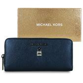 MICHAEL KORS 專櫃禮盒款素面立體鎖頭拉鍊風琴長夾-夜幕藍
