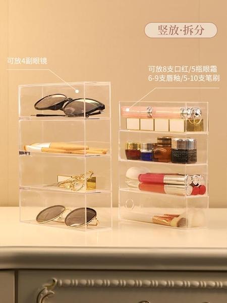 壓克力多格眼鏡收納盒