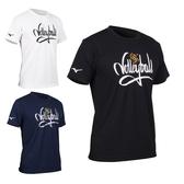 MIZUNO 男排球短袖T恤(免運 台灣製 抗UV 吸濕排汗 慢跑 路跑 美津濃≡體院≡ V2TA0G22