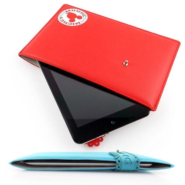 【Disney 】簡約典雅橫式8吋通用平板電腦皮革保護包