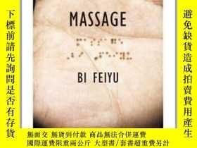 二手書博民逛書店Massage罕見,推拿Y21066 Bi Feiyu Peng