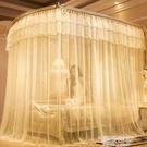 伸縮蚊帳U型落地支架1.2公主風雙人1.5家用1.8m2米床2.2加密加厚MBS『潮流世家』