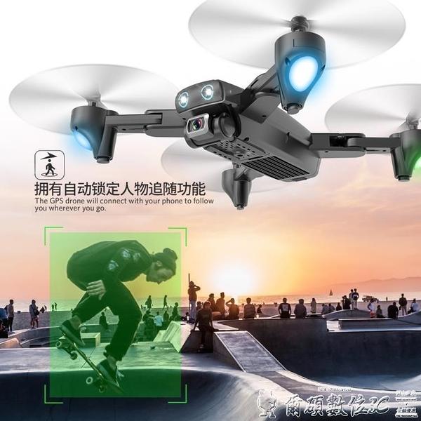 空拍機 航拍無人機2000米大型高清專業超遠程gps自動返航長續航4k飛行器 LX爾碩 交換禮物