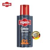 Alpecin 咖啡因洗髮露 250ML【屈臣氏】