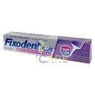 Fixodent 假牙黏著劑 紫色 強力黏著 57g/條*愛康介護*