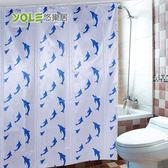 【YOLE悠樂居】PEVA浴室防水加厚浴簾-白 (附環扣/1入組)