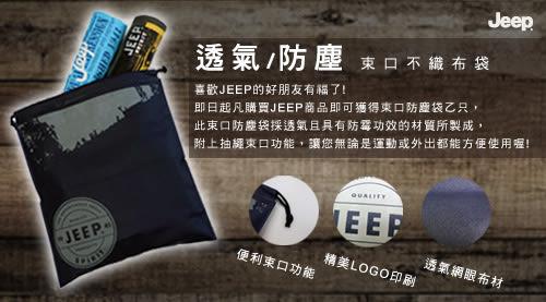 【JEEP】經典工作長褲-海軍藍