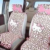 【震撼精品百貨】Hello Kitty 凱蒂貓~HELLO KITTY 車用椅墊(前座專用/2入/粉色豹紋)#86459