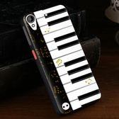 [Desire 530 手機殼] htc desire530 d530 D530U 軟殼 保護套 鋼琴琴鍵