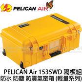 PELICAN Air 派力肯 (塘鵝) 1535WD 黃 黃色 防水氣密箱 附隔板 (6期0利率 免運 總代理公司貨) 1514 輕量版