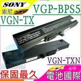 SONY 電池-索尼 電池 VGN-TX2HP,VGN-TX36C,VGN-TX37CP,VGN-TX38CP,VGN-TX50B,VGN-TX51B,VGN-TX52B,VGN-TX56C