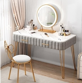 梳妝台輕奢現代簡約高級臥室化妝桌子化妝櫃網紅ins風小型化妝台 青木鋪子