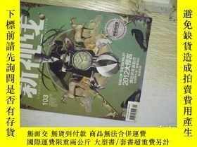 二手書博民逛書店新視線罕見2012年103期 2012大預言Y203004