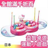 【小福部屋】【凱蒂貓 釣魚機】日本 桌遊 運動小遊戲 創意益智療癒【新品上架】
