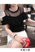 網紗拼接純色顯瘦洋裝上衣