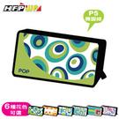 【奇奇文具】特價 HFPWP 29折 收納包 筆袋 環保材質 台灣製 POPS02P5