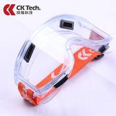 透明防護眼鏡防塵防風防沙飛濺工業粉塵眼鏡擋風保護眼睛 護目鏡