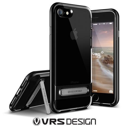 【清倉特賣】軍規強悍 韓國 VRS V字盾 i7 i8 iPhone 7 8  C.B支架防摔手機殼 保護殼【A80A601】