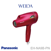 Panasonic國際牌 奈米水離子吹風機 EH-NA9B-PN 桃紅 贈美妝鏡