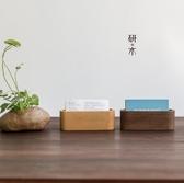 創意名片座名片盒木質簡約商務名片架 全館免運