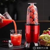 果汁機 破壁多功能料理機家用小型迷你榨水果汁絞肉研磨機嬰兒輔食豆漿機