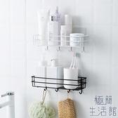 浴室掛鉤架置物架墻上衛生間免打孔洗漱掛籃【極簡生活】