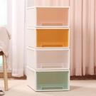 衣物收納箱抽屜式衣櫃整理大號家用置物盒塑料儲物收納櫃子 【全館免運】
