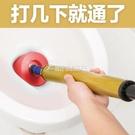 馬桶疏通器通廁所神器疏通下水道家用氣壓式坐便器管道堵塞一炮通 快速出貨