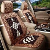 夏季汽車座墊車載通風竹片木珠單片靠背坐墊涼席透氣按摩車用涼墊 七夕情人節