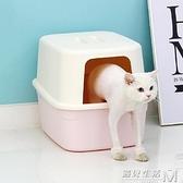 愛麗思貓砂盆愛麗絲半全封閉式貓廁所貓咪貓沙盆貓屎盆防外濺大號 遇見生活