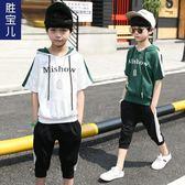 兒童裝男童夏裝套裝 新款休閒兩件套 LR1810【VIKI菈菈】