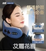 u型枕頸椎脖子靠枕護頸枕旅行飛機坐火車必備睡覺神器便攜u形枕頭『艾麗花園』