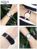 錶帶 尼龍錶帶 代用dw手錶帶男丹尼爾惠靈頓帆布女原裝配件黑色20mm 全館免運