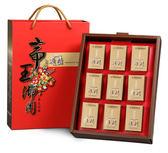 【長庚生技】冬蟲夏草菌絲體雞精禮盒x2盒(9入/盒)