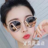 太陽鏡 2018新款墨鏡女圓臉潮防紫外線偏光眼鏡 BF6385『寶貝兒童裝』