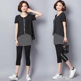 夏裝大碼女裝條紋拼接雪紡顯瘦兩件套短袖女 港仔會社